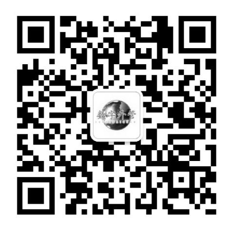 """國家外匯管理局""""數字外管""""微信服務號.jpg"""